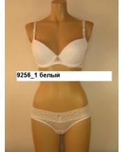 Комплект 9256-1 AT