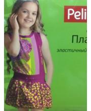 Платье для девочек GDV168